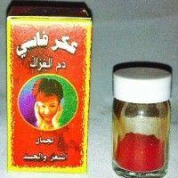 Aker el Fassi powder