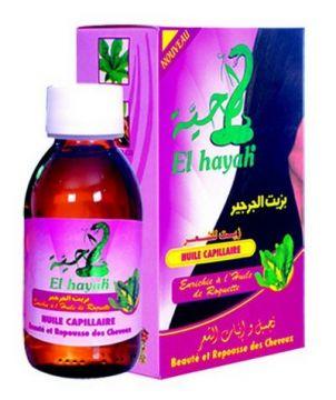 HUILE CAPILLAIRE PLANTIL El HAYAH  (huile de serpent) 125 ml