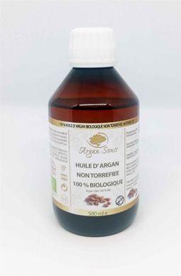 Huile d' Argan Vierge Cosmétique 100 % Bio 250 ml