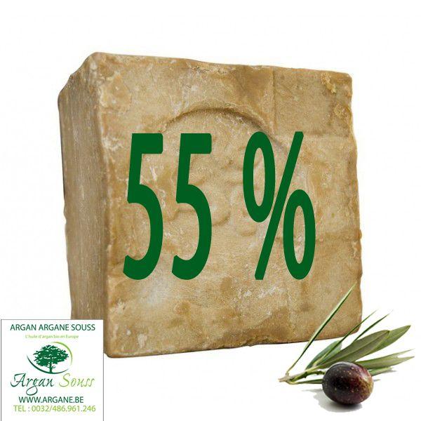 SAVON ALEP 55% LAURIER 205 GR