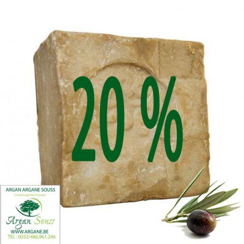 SAVON D' ALEP 20% LAURIER 205 GR